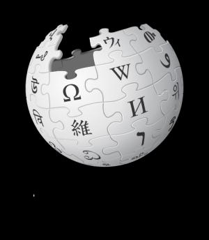 L'encyclopédie libre